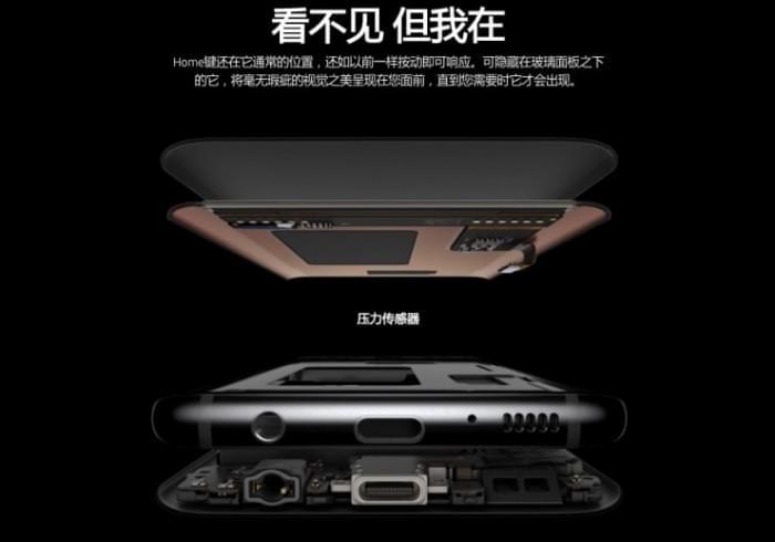 关于Galaxy S8/S8+的这些细节,你留意到了吗?的照片 - 4