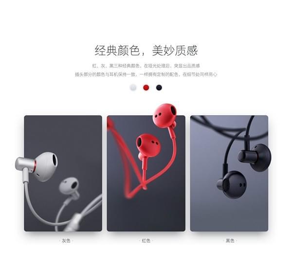 99元 锤子发布S-100半入耳式耳机:14.2mm单元的照片 - 3