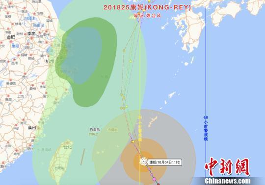 """台风""""康妮""""突袭 浙江启动防台风Ⅳ级应急响应"""