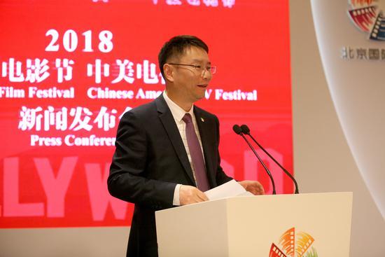 第十四届中美电影节、中美电视节发布会亮相北京国际电影节