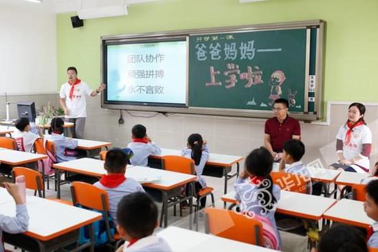 开学啦!广州中小学迎开学首日第一天的主要内贤番禺毓小学重庆图片
