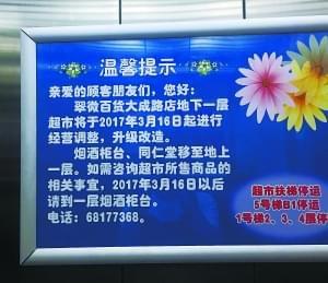 盒马鲜生北京首店辗转开业 商业模式需本地化过渡