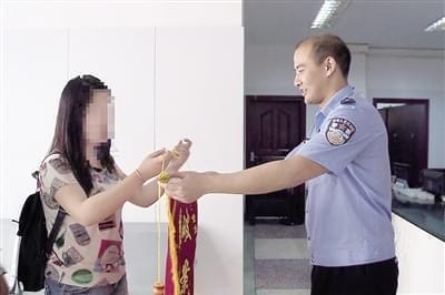 大三女生暑假独自出游后失联 被网友骗入传销组织
