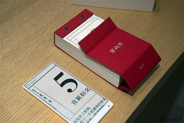 小米MIX白色版开箱图赏的照片 - 12