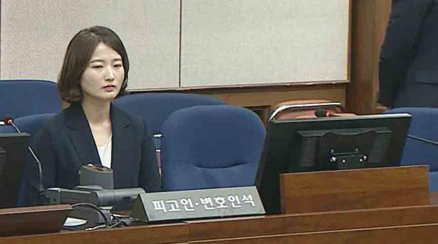 朴槿惠98岁才出狱?韩媒:不用 总统一般关2年