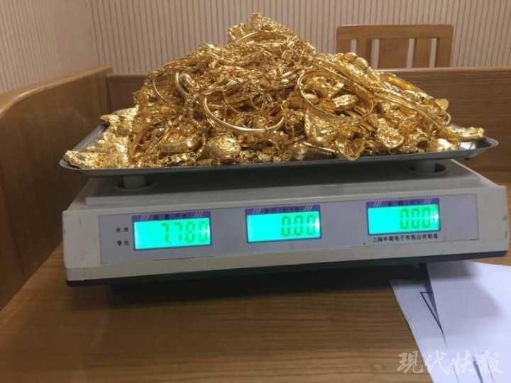 开空壳公司诈骗3000万 买近60千克黄金饰品分