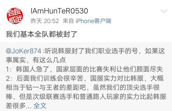 韩国买版权,封账号,申述取消中国队金牌,这是有多输不起?