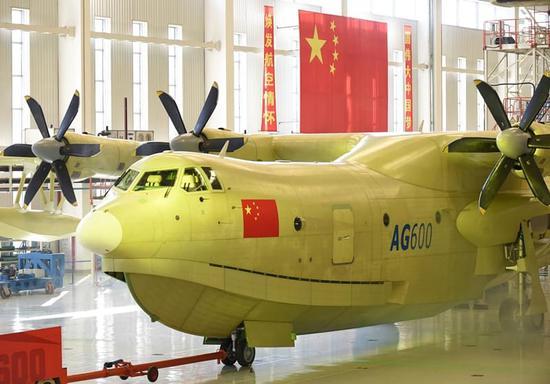 中国自主研制的大型水陆两栖飞机ag600下线