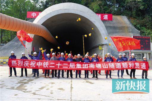 新白广城轨首座隧道贯通