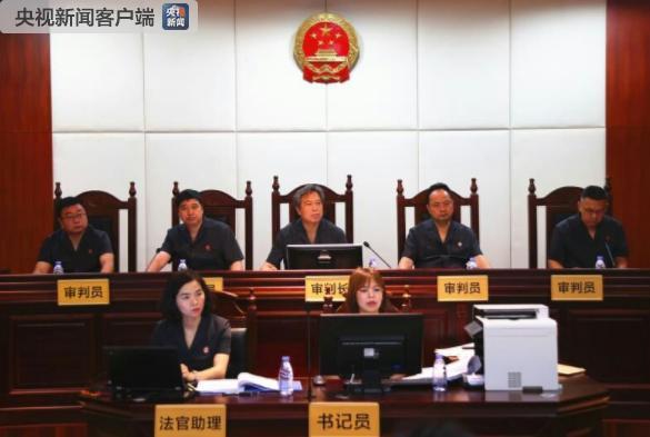 最高人民法院顾雏军案再审合议庭召开庭前会议