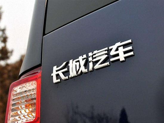 自主车企去年冰火两重天:吉利长城销量破百万 海马江淮暴跌