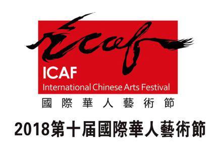 cici人体艺术_lecici荣获新加坡国际华人艺术节金银铜奖