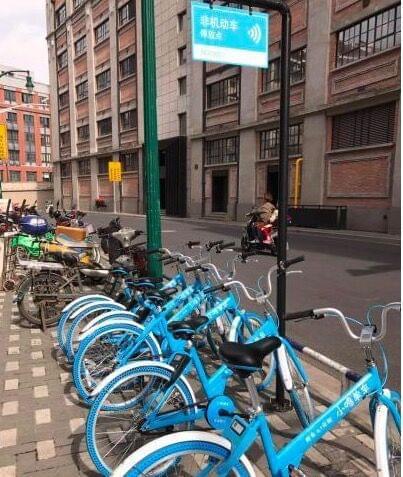 """""""电子围栏""""解决共享单车用完乱停乱放"""