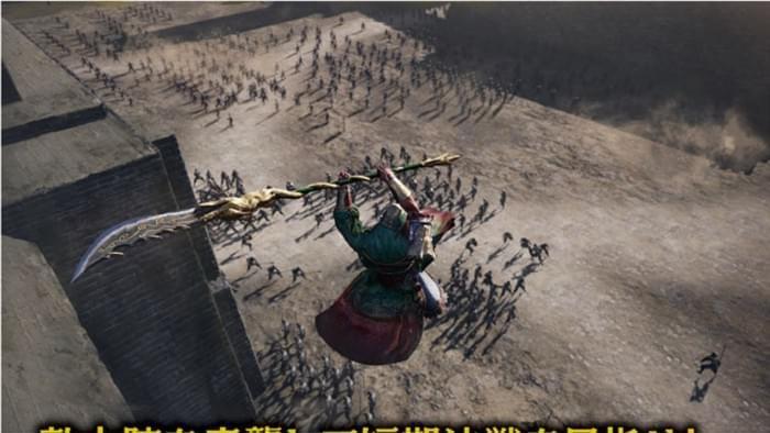 《真三国无双8》首批截图公布的照片 - 16