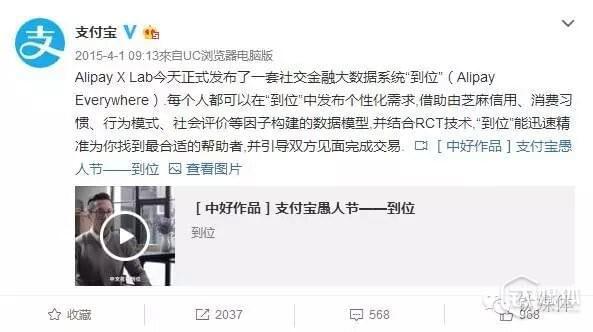 支付宝官方微博已经证实上线新功能
