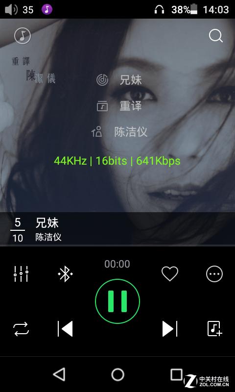 飞傲新一代次旗舰无损音乐播放器飞傲X5三代评测 HIFI音乐耳机和播放器评测 第26张