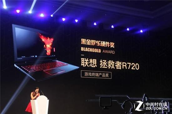 联想应俊:未来将打造完整游戏生态链