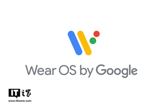谷歌Android Wear正式更名为Wear OS by Google