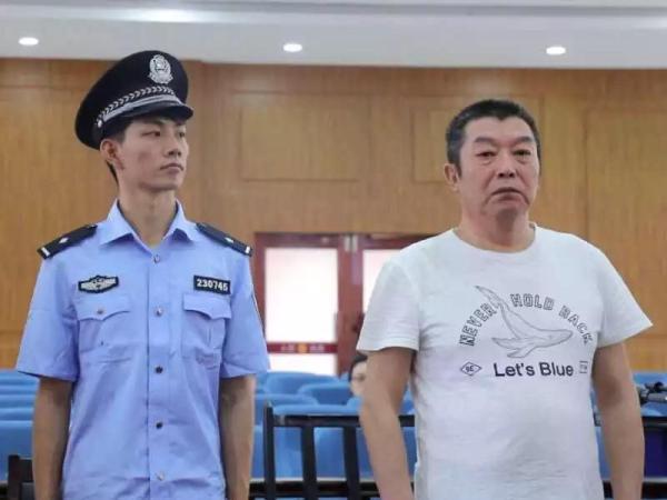 佳木斯市粮食局原局长秦庆海受贿470余万获刑十年