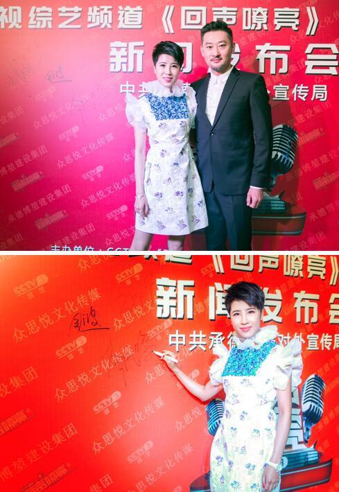 李凤鸣与众星齐齐亮相2018《流程嘹亮》视频回声v流程图片