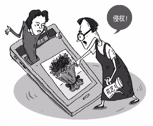女子订鲜花后晒照被店家被告上法庭索赔10余万