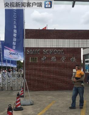 上海一国际学校后厨现变质洋葱长毛番茄 官方回应