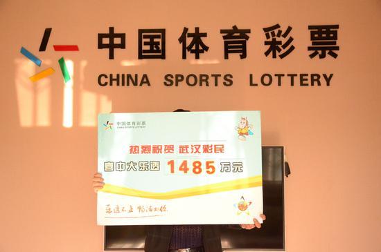 9+2复式票378元中1485万头奖 得主秘诀是守号
