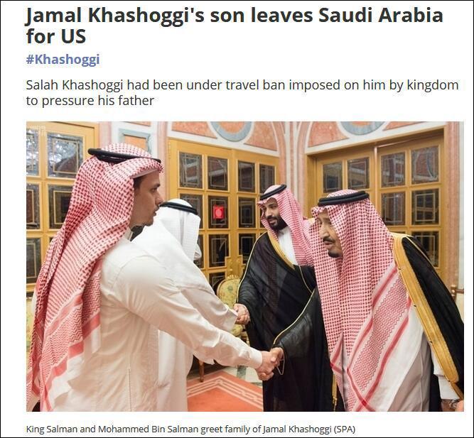 刚谢完国王王储 沙特遇害记者的儿子跑美国了
