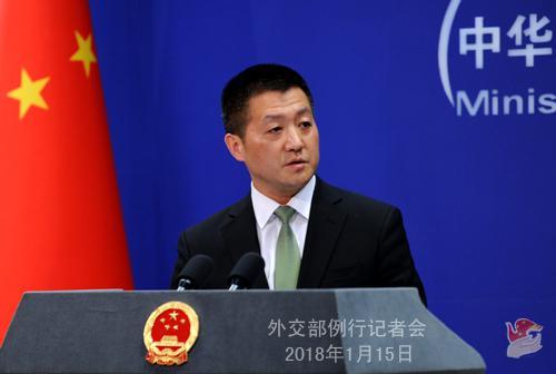 中国潜艇入钓鱼岛海域?外交部:日方舰艇进入毗连区