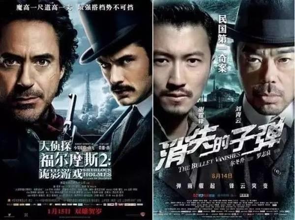 """国产电影海报抄袭《X战警》:国外网站晒出更多""""借鉴""""例子的照片 - 10"""