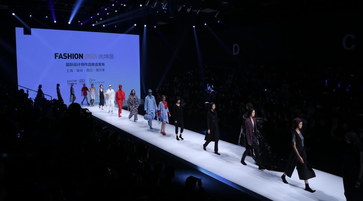 尚坤塬全球时尚美学创意区助力四国顶尖设计师联合发布