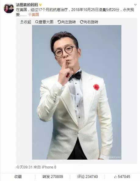 新京报评论:李咏去世 他无比卖力只为逗我们一笑