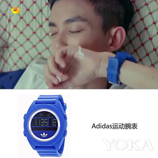 吴磊佩戴Adidas腕表(艺人图片来源于视频截图)