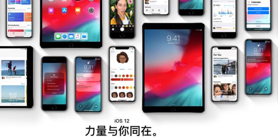 这下iOS 12彻底安全了:充电问题的元凶找到了