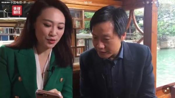 雷军:最近参加企业家聚会,大家都批评小米卖得太便宜的照片