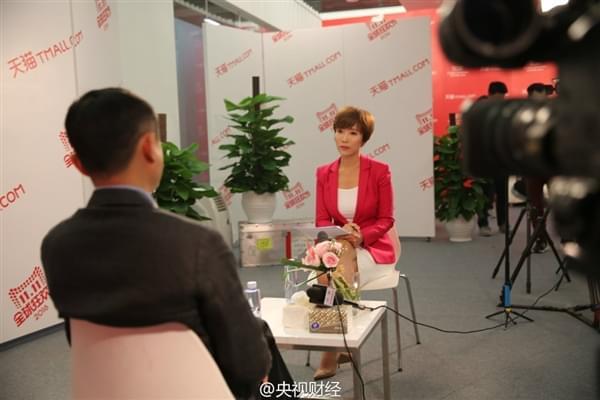 马云最新30分钟采访:深刻剖析中国经济30年的照片 - 2
