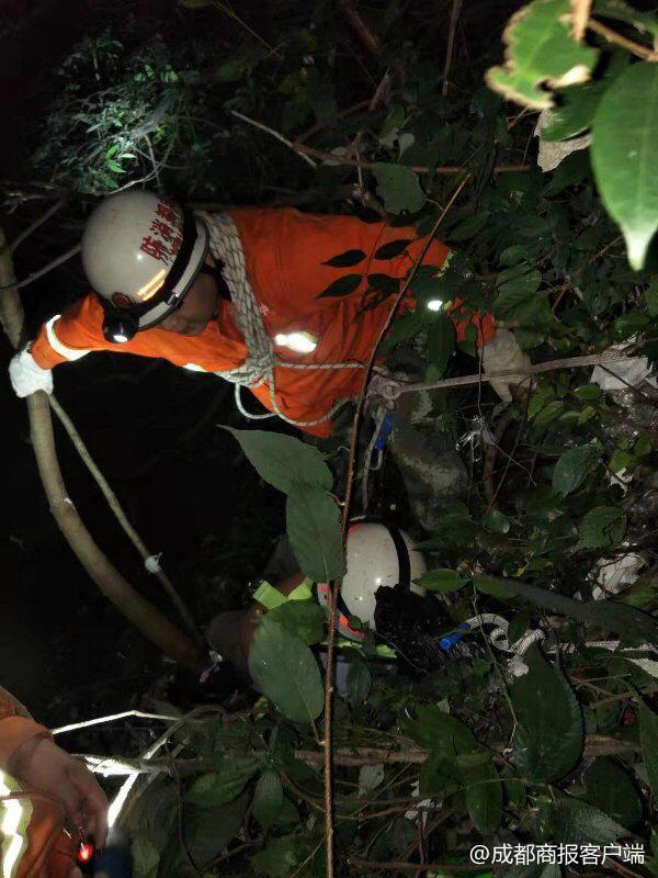 男子不慎滑落山崖 与警察互加微信共享位置获救