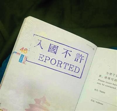 母女韩国跟团游被关小黑屋后遣返 途牛:协商赔偿