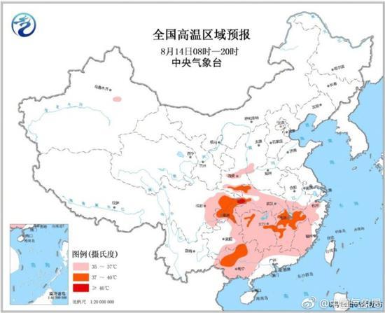 中央气象台继续发布高温黄色预警 重庆局地达40℃