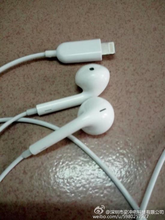 iPhone 7耳机谍照曝光:采用Lightning端口的照片 - 5