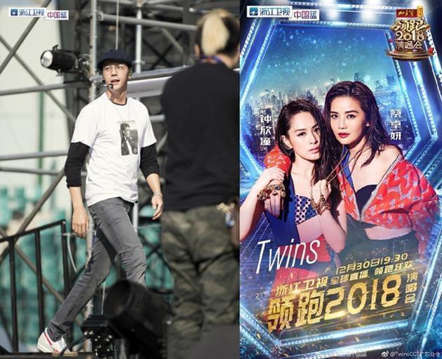 twins官宣海报