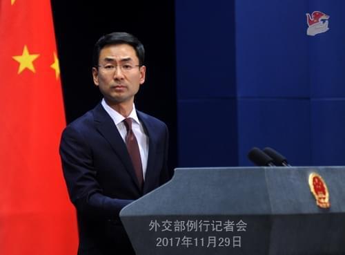 外交部回应美双反调查:望停止使用替代国做法