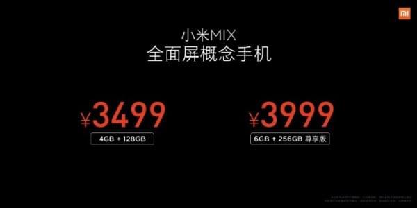 小米概念手机MIX发布3499起 91.3%屏占比的照片 - 4