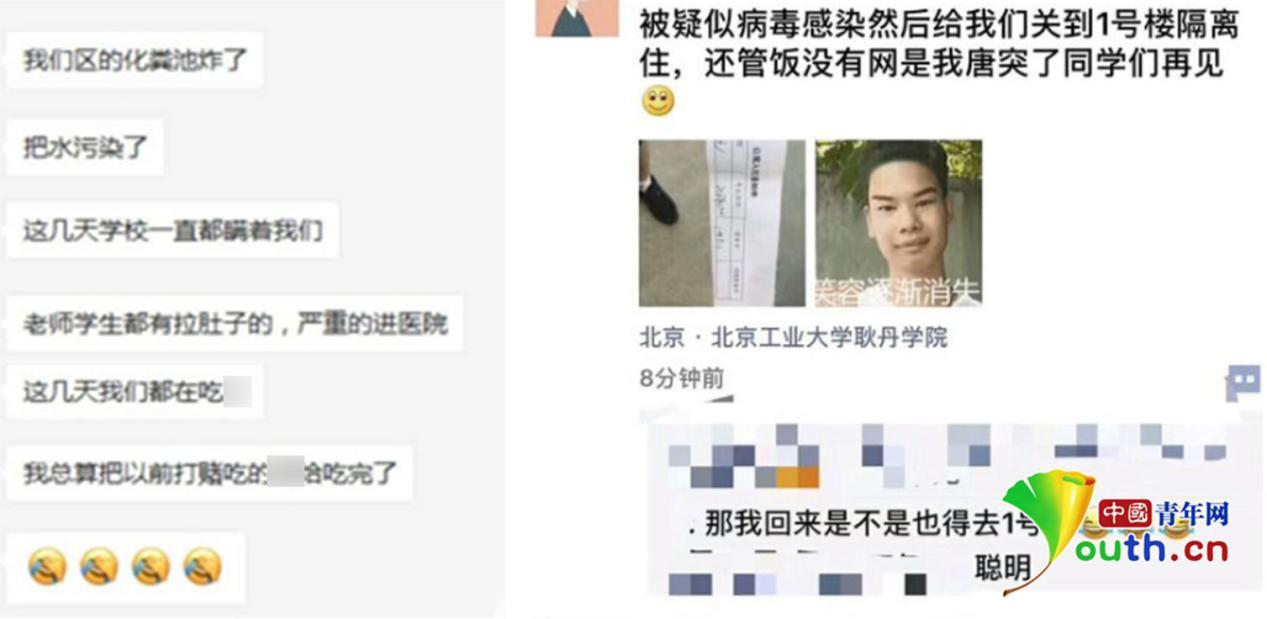 北京一高校化粪池爆炸污染饮用水致多名学生腹泻