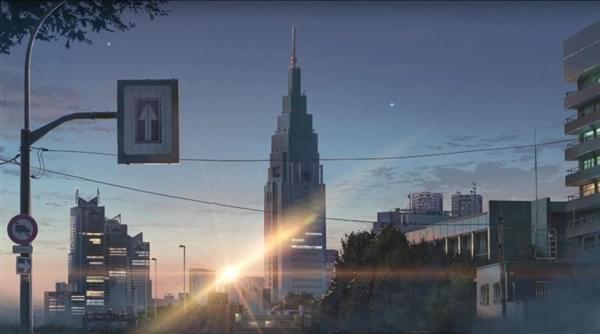 日本动画电影《你的名字。》对比现实场景的照片 - 3