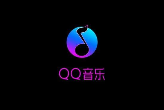 QQ音乐、酷狗、酷我抱团发展 网络免费音乐渐行渐远的照片