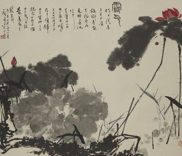 露气</p><p>作者:潘天寿</p><p>创作年代:1958</p><p>规格:129.6×154.2cm</p><p>