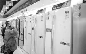 成本攀升供不应求 白电行业酝酿涨价