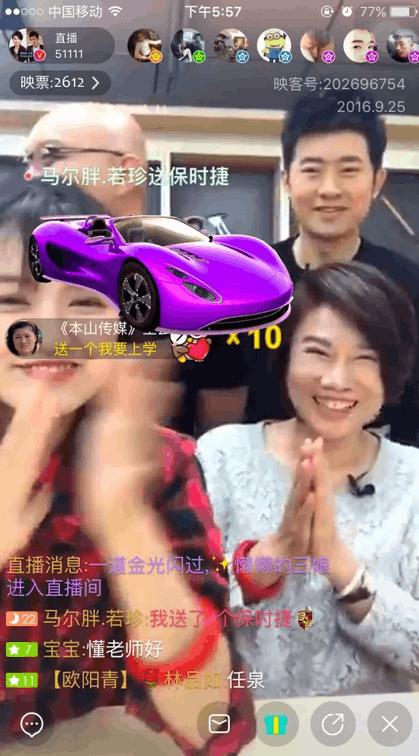 """董明珠网络直播首秀 网友们直呼""""好年轻""""的照片 - 1"""
