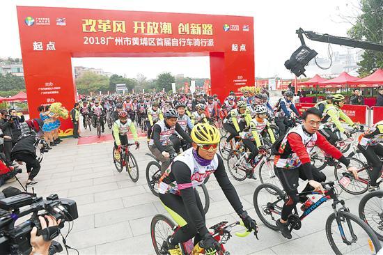 700骑友黄埔竞技一路览尽科技生态人文之美